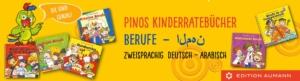 Zweisprachige Kinderbücher deutsch - arabisch
